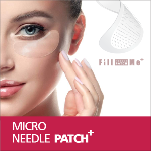 Fill Me Micro-needle Patch